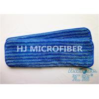 "China Professional Microfiber Flat Microfiber Mop Head Pad With Pp Strips 5"" x 24"" on sale"