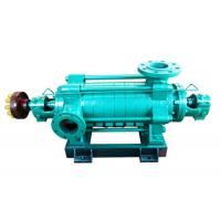 China Boiler Water Feed Multistage Horizontal Centrifugal Pump Single Suction Hydraulic Model wholesale