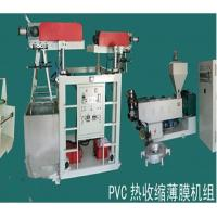 Buy cheap 9.5KW Blown Film Equipment Product Thickness 0.025-0.07mm SJ45×26-SM700 from wholesalers