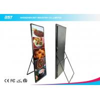 China Large Advertising Indoor Full Color LED Screen Aluminum Die Casting Frame wholesale
