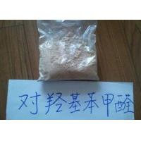 China Off-White Solid 3-Hydroxybenzaldehyde CAS 100-83-4 Pharmaceutica lintermediates wholesale