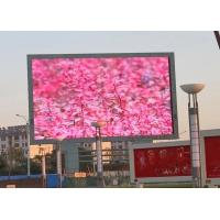 China P16 Huge Led Screen , Led Digital Billboards With Fast Viewing Distance on sale