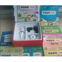 China Smart Talking Books for 1-6 Kids To Learn Chinese wholesale