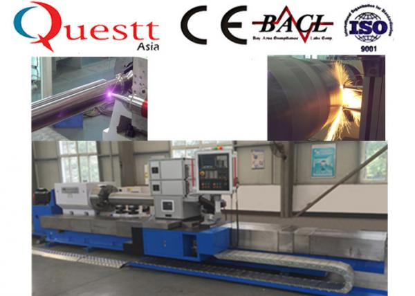 Quality Cold Roller Laser Texturing Machine Easy Operation For Roll Roughening 500 Watt for sale