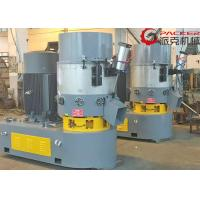 China PE Film Plastic Agglomerator Machine 100kg/H- 800kg/H Stainless Steel Body wholesale