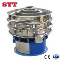 China Industrial Automatic Sieve Shaker Machine for Sieving or Grading wholesale