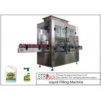 China High Power 12 Head Automatic Liquid Filling Machine For 500ml - 5L Fertilizer wholesale