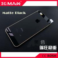 China Anti-Fingerprint Front & Back Matte colorful Tempered Glass Screen Protector For iPhone 5/5s wholesale