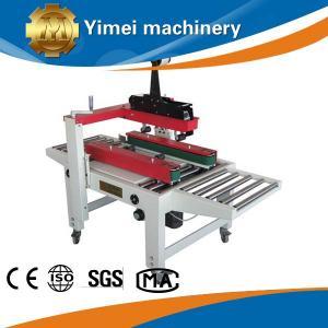 China new design  carton sealer wholesale