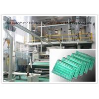 China Full automatic PP Non Woven Fabric Making Machine 0 - 300m/min High Speed wholesale