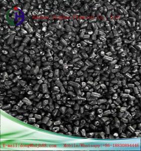 China Odoriferous Coal Tar Pitch Msds Ash 0.3% Max For Coal - Graphite Buildig Materials wholesale