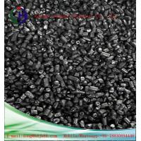 China Odoriferous Coal Tar Pitch Msds Ash 0.3% Max For Coal - Graphite Buildig Materials wholesale