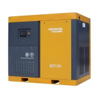 China China Supplier 22kw Eco-friendly rotary screw air compressor with servo inverter APM-30A on sale