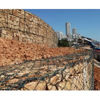 China Hot Dipped Low Carbon Gabion Boxes For Lake Shore Protection wholesale