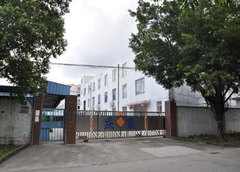 Dongguan Qingying Industrial Co., Ltd.