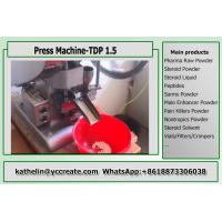 China Press Machine