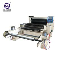 China Automatic Edge Correction Embossing Machine For Nonwoven Fabric Material wholesale