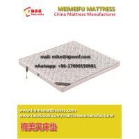 Eco-Friendly Coconut Fiber Mattress|Meimeifu Mattress