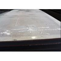 CCS ABS D32 shipping plate, ASTM A131 DH32 ship  steel plate