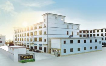 Ningbo Nijia Electronics Technology Co.,Ltd