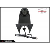 China Heavy Duty Rear View Reversing Camera 5W With 45ft Night Vision Distance wholesale