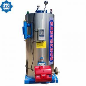 China 100KG 200KG 300KG 500KG Natural Gas LPG Oil Diesel Fired Vertical Steam Generator Boiler wholesale