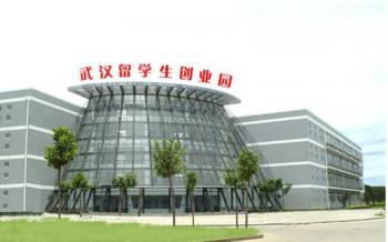 Wuhan Qitop Technology Co.,Ltd.
