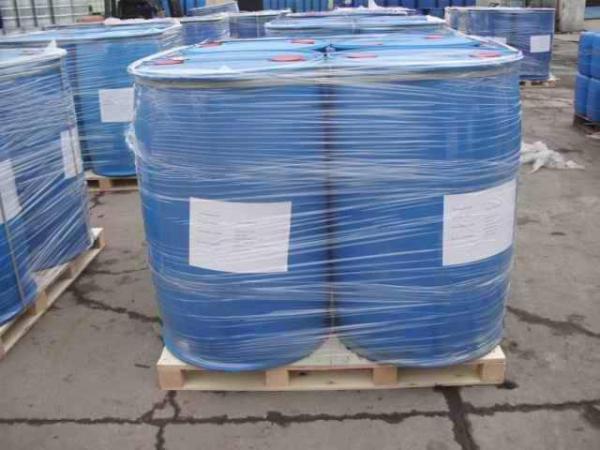 Quality Alkyl Polyglycosides (APG) for sale