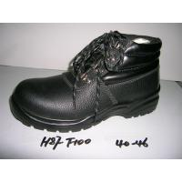 China Men Safety Shoes, Work Shoes, Working Shoes, Safety Boots wholesale
