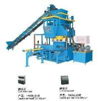 China HZY4000 Concrete Paving Stone Forming Machine on sale