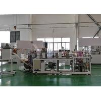 China Auto Sanitary Pads Packaging Machine With PLC Computer Control System on sale