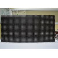 China 3535 SMD High Resolution  P6 Led Panel , Led Display Module Waterproof wholesale