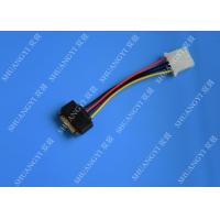 China 5.08mm Braided Molex 4 Pin SATA Power Cable 15 Pin Male To Male For Hard Disk wholesale