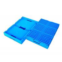 China PP Collapsible Plastic Box Storage Container Ventilated Plastic Crates Stackable wholesale