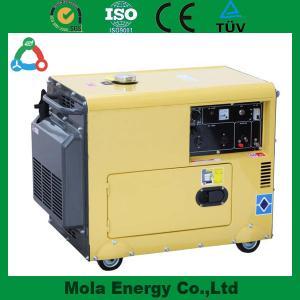 China Mini generadores insonoros silenciosos portátiles tamaño pequeño del biogás wholesale