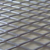 China Expanded Metal Mesh(LT-1320) wholesale