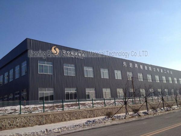 Quality Customized Design Steel Structure Workshop Fabrication Prefab Workshop Buildings for sale