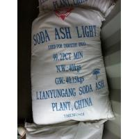 China Chinese soda ash light 99.2%, sodium carbonate, CAS NO 497-19-8, HS CODE 28362000 on sale