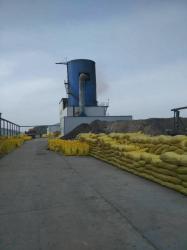 Hubei RBS chemical co.,ltd.