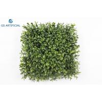 Buy cheap Fence Artificial Grass Flooring 40*60 Centimeter Pest Free Easy Moving from wholesalers