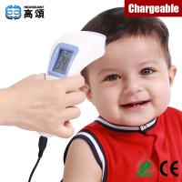 China 2015 new product medical body thermometer with ISO CE RoHS certificates wholesale