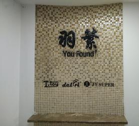 Hangzhou Youfound Trade Co., Ltd