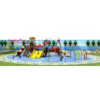China Modern Design Water Play Equipment Plastic LLDPE Nontoxic High Technical Standards wholesale