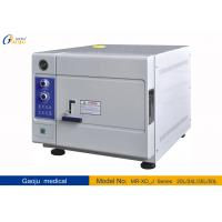 Buy cheap MR-XD50J 0.22Mpa 0 - 66 min, 2.7 KW / AC220V 50Hz Portable Table Top Pressure Steam Sterilizer 50L from wholesalers