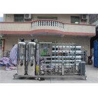 China Electrodeionization EDI Water Treatment Plant SS304 With PLC Controlled on sale