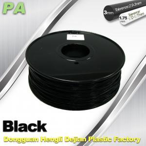 China 3D Printer Filament 3mm 1.75mm Black Nylon Filament PA Filament wholesale