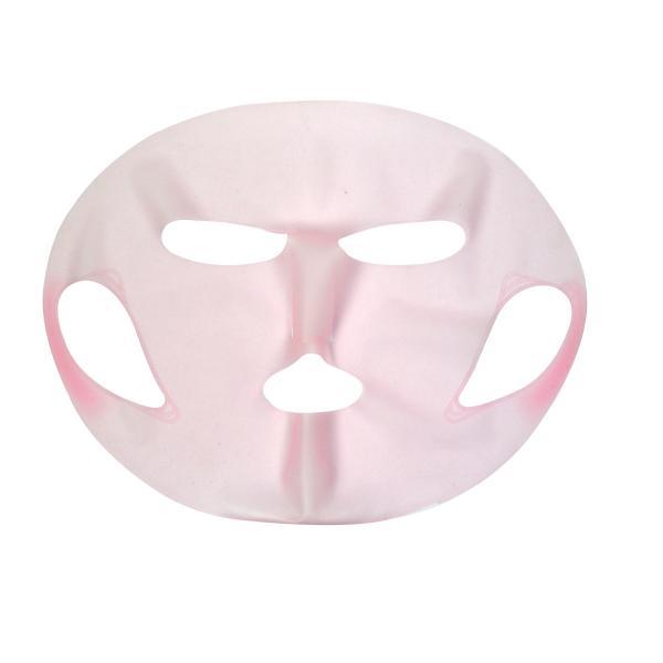 Reusable Gel Facial Mask Images