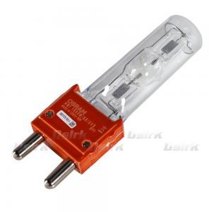 China Osram HMI Par light 1800W/SE Bulb hmi 1800w wholesale