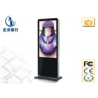 China Android Standing Full HD Media Player Self Service Kiosk 178° Viewing Angle wholesale