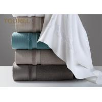 Buy cheap 100% Cotton 5 Star Hotel Towel Set With 16s Colorful Towel Set from wholesalers